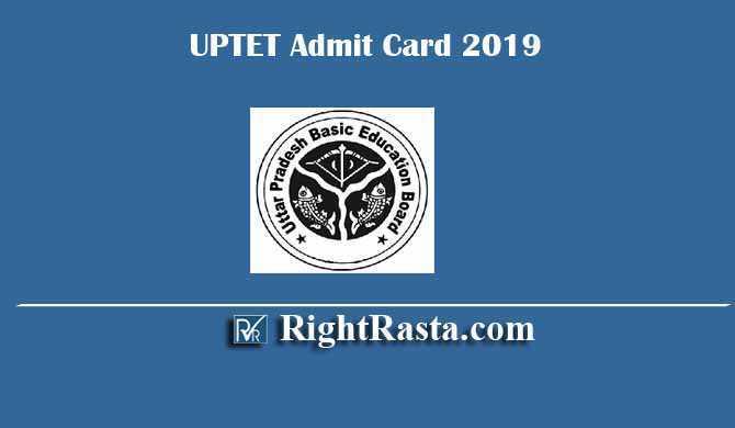 UPBEB UPTET Admit Card 2019