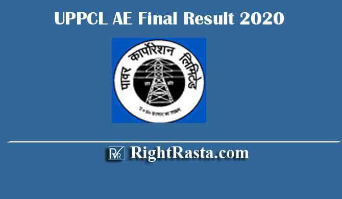 UPPCL AE Final Result 2020