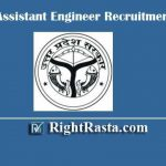 UPPSC Assistant Engineer Recruitment 2020 | Apply Online Form for UPPSC AE (CSESE) Exam @ www.uppsc.up.nic.in.