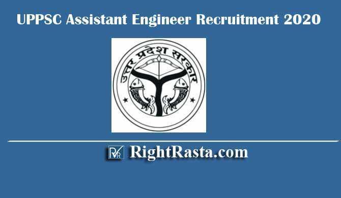UPPSC Assistant Engineer AE Recruitment 2020