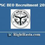 UPPSC BEO Recruitment 2020 - Apply Online Form for UP Block Education Officer Vacancy