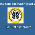 UPSSSC Cane Supervisor Result 2019 | Download Ganna Paryavekshak Exam Results