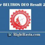 Bihar BELTRON DEO Result 2019 | Download BELTRON Data Entry Operator Exam Results