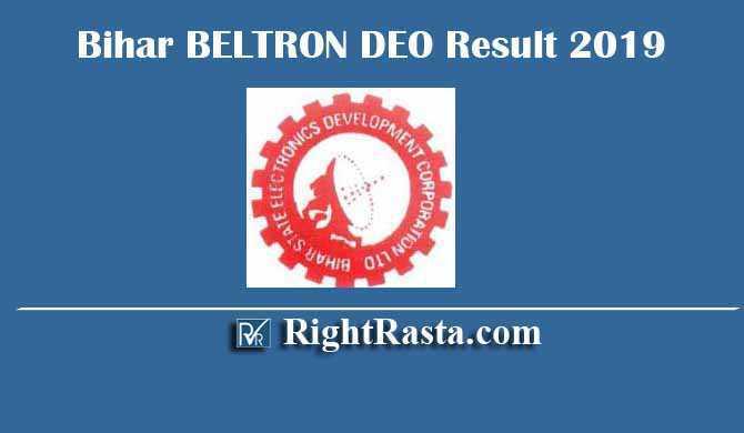 Bihar BELTRON DEO Data Entry Operator Result 2019