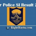 Bihar Police SI Result 2019 | Download BPSSC Sub Inspector Exam Results