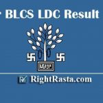 Bihar BLCS LDC Result 2019 | Download Bihar Vidhan Sabha Lower Division Clerk Exam Results