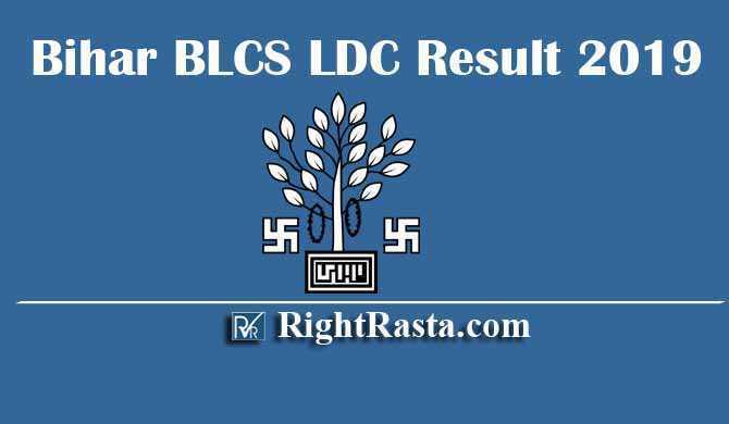 Bihar Vidhan Sabha Parishad Sachivalaya BLCS LDC Result 2019