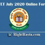 CTET July 2020 Online Form | Apply Online Form for CBSE Central Eligibility Test 2020