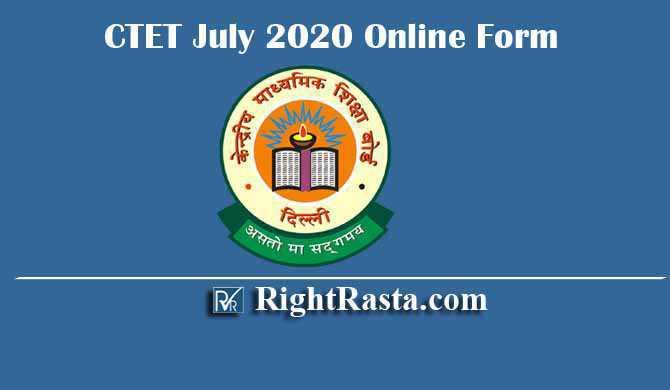 CTET July 2020 Online Form