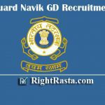 Coast Guard Navik GD Recruitment 2020 | Apply Online Form for Navik Domestic Branch 02/2020 Batch