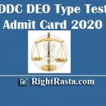 DDC DEO Type Test Admit Card 2020 | Download Delhi District Court Data Entry Operator Typing Test Hall Tickets