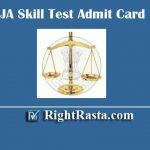 DDC JJA Skill Test Admit Card 2020 | Download Delhi District Court Jr. Judicial Assistant Typing Test Hall Tickets