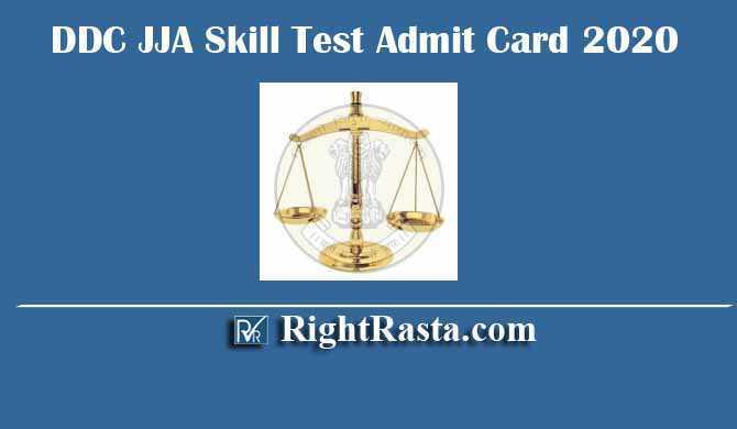 DDC JJA Skill Test Admit Card 2020
