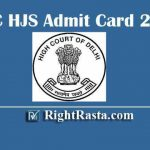 DHC HJS Admit Card 2020 | Download Delhi High Court Higher Judicial Service Prelims Hall Tickets