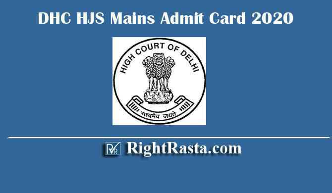 DHC HJS Mains Admit Card 2020