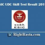 ESIC UDC Skill Test Result 2019-2020 | Download ESIC UDC Phase III Exam Result with Merit List PDF