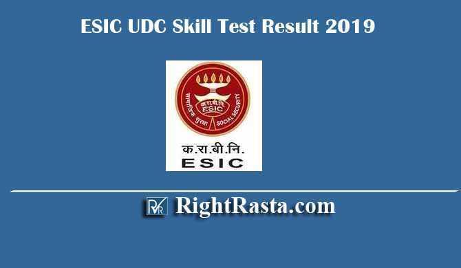 ESIC UDC Skill Test Result 2019