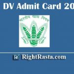 FCI DV Admit Card 2020 | Download JE, Stage Grade II, AG II, Typist & AG III Documents Verification Call Letter