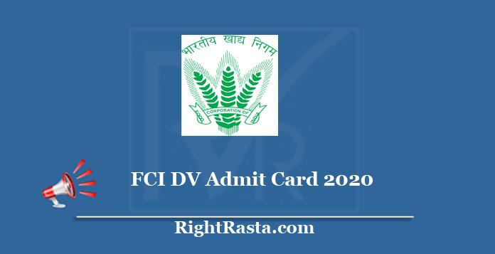 FCI DV Admit Card