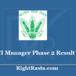 FCI Manager Phase 2 Result 2020 - Category II Phase II Exam Results