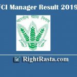FCI Manager Result 2019 | Download Food Corporation of India Category II Phase I Exam Results