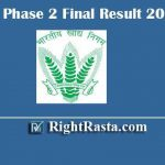 FCI Phase 2 Final Result 2019 | Download Food Corporation of India JE, AG, Steno, Typist Phase II Exam Results @ recruitmentfci.in