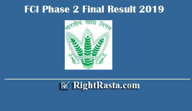 FCI Phase 2 Final Result 2019