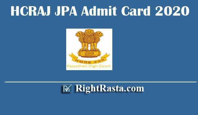 HCRAJ RHC Rajasthan High Court JPA Admit Card 2020