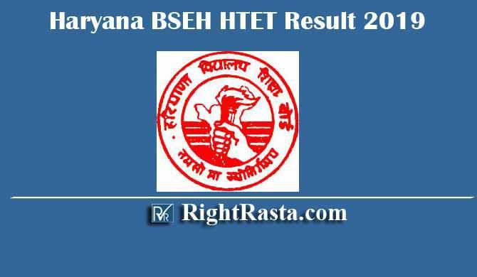 Haryana BSEH HTET Result 2019
