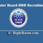 Heavy Water Board HWB Recruitment 2020