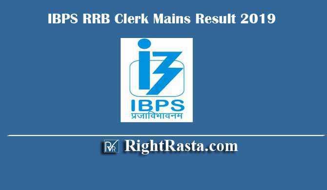 IBPS RRB Clerk Mains Result 2019