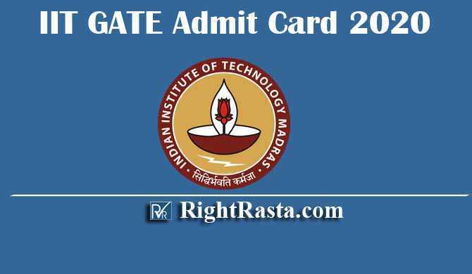 IIT GATE Admit Card 2020