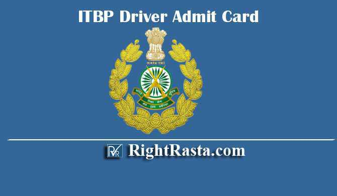 ITBP Driver Admit Card