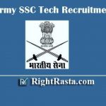 Indian Army SSC Tech Recruitment 2020 | Apply Online Form for BTECH Short Service Vacancy