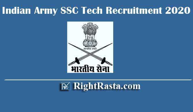 Indian Army SSC Tech Recruitment 2020