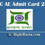 JPSC AE Admit Card 2020 | Download Jharkhand PSC Assistant Engineer Hall Ticket @ jpsc.gov.in