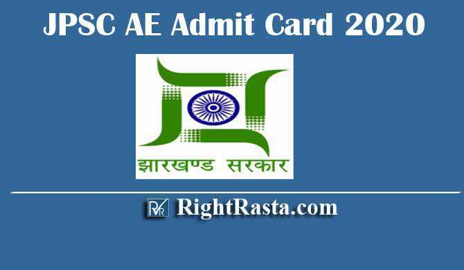 JPSC AE Assistant Engineer Admit Card 2020
