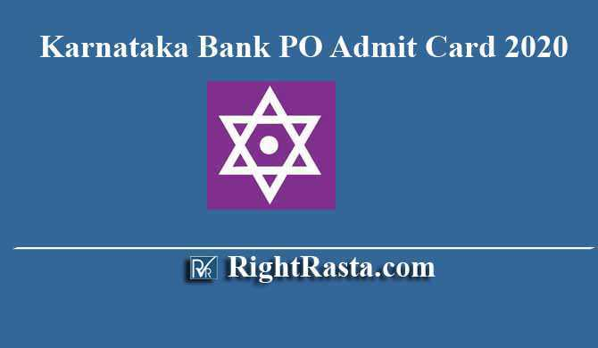 Karnataka Bank PO Admit Card 2020