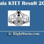 Kerala KTET Result 2019-2020 | Download K TET November Exam Result @ ktet.kerala.gov.in