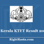 Kerala KTET Result 2020 - Download February Exam Results @ ktet.kerala.gov.in