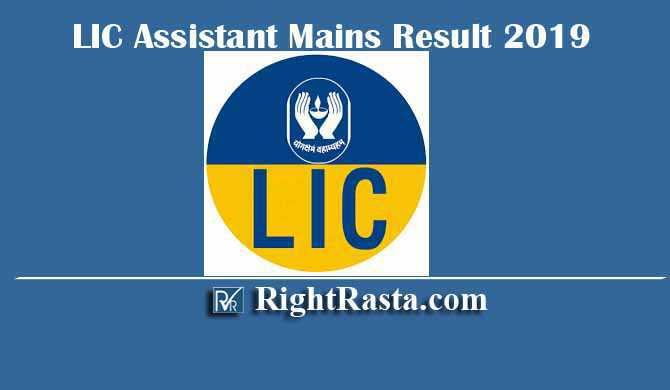 LIC Assistant Mains Result 2019