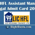 LIC HFL Assistant Manager Legal Admit Card 2020 | Download HFL Law Exam Hall Tickets