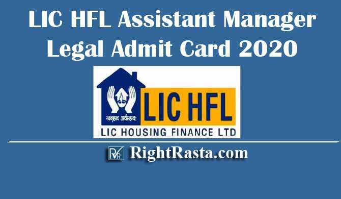 LIC HFL Assistant Manager Legal Admit Card 2020