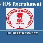 MPHC HJS Recruitment 2020 | Apply Online Form for MP High Court District Judge Exam