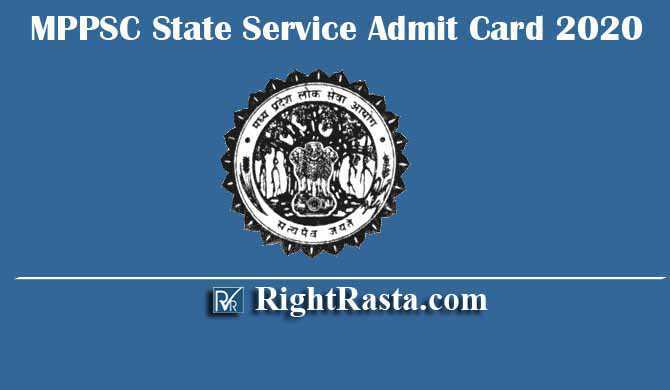 MPPSC State Service Admit Card 2020