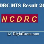 NCDRC MTS Result 2019 | Download Multi Tasking Staff Exam Results