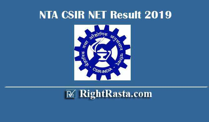 NTA CSIR NET Result 2019