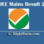 NTA JEE Mains Result 2020 | Download Joint Entrance Examination January Exam Results with Score Card