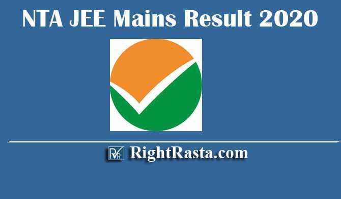 NTA JEE Mains Result 2020