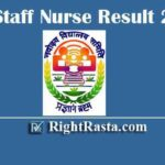NVS Staff Nurse Result 2019 | Download Navodaya Vidyalaya Samiti Female Staff Nurse CBT Exam Result
